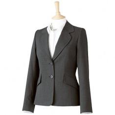 J3000N Islington Jacket